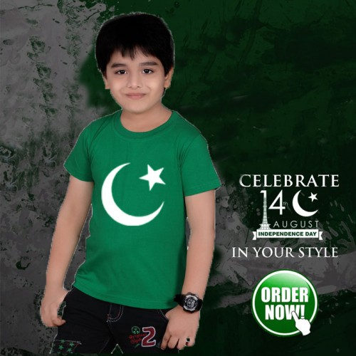 Independence Day Green T-Shirt For Kids