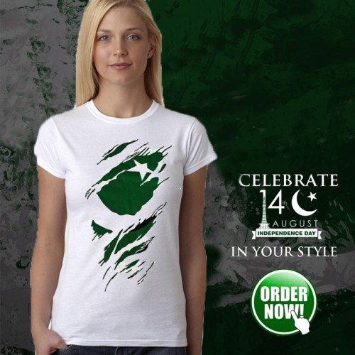 Independence Day White T-Shirt For Ladies