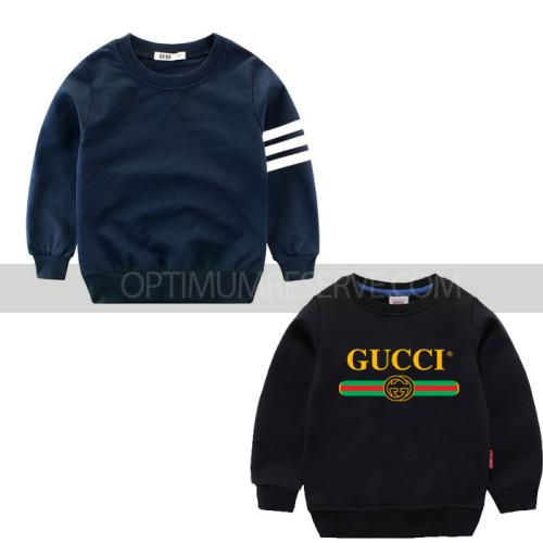 Bundle Of 2 Printed Sweatshirt For Kids