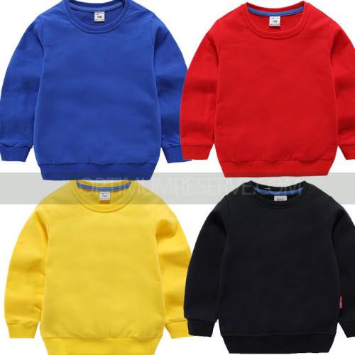 Bundle Of 4 Basic Sweatshirt For Kids